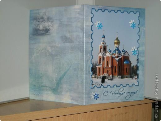 открытка-календарь внешняя часть обложки фото 3