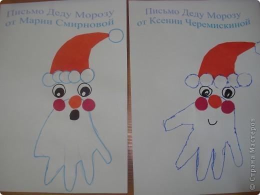 Вот такие письма мы сделали Деду Морозу. А чуть попозже написали в них, что хотят получить дети на новый год. фото 1
