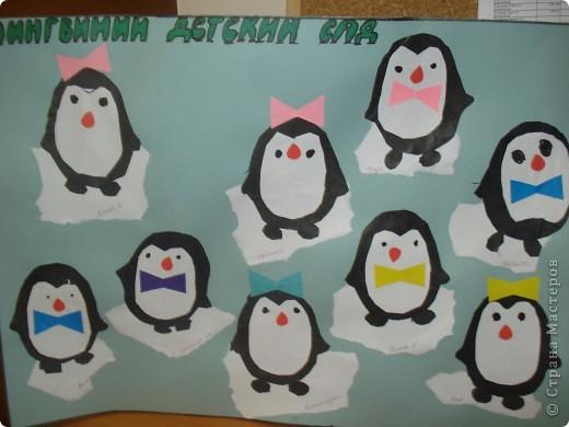 Пингвиний детский сад