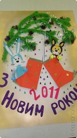 Новогоднее поздравление с годом кролика и кота! фото 1