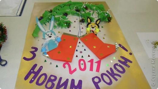 Новогоднее поздравление с годом кролика и кота! фото 3