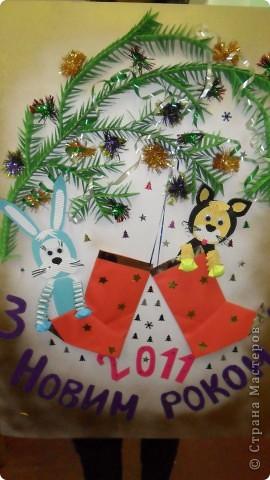 Новогоднее поздравление с годом кролика и кота! фото 4