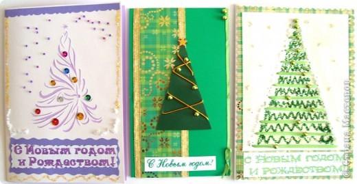 Новогодне - праздничные открыточки фото 1