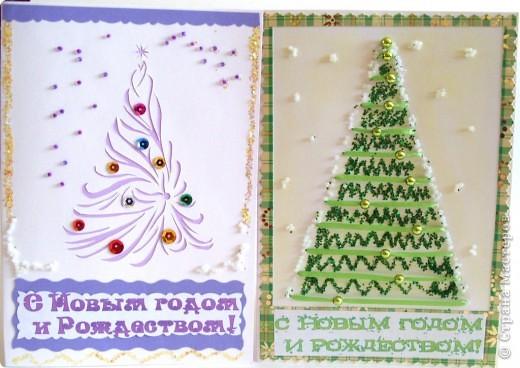 Новогодне - праздничные открыточки фото 2