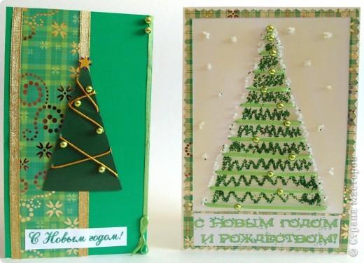 Новогодне - праздничные открыточки фото 3