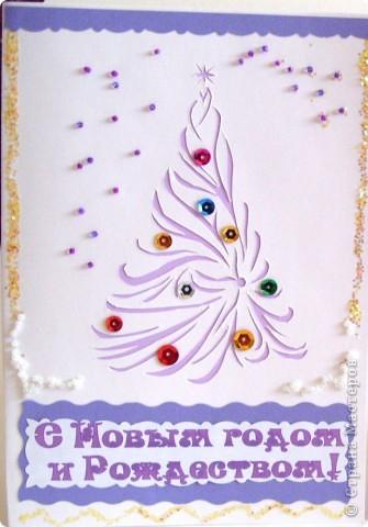 Новогодне - праздничные открыточки фото 4