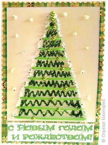 Новогодне - праздничные открыточки фото 5