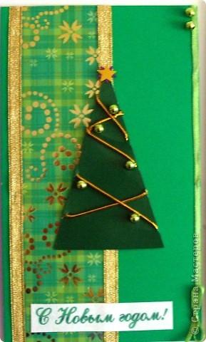 Новогодне - праздничные открыточки фото 6