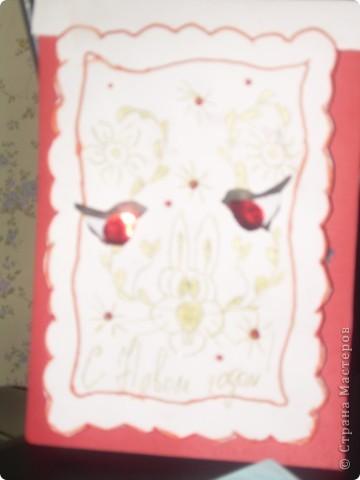 Вот такую открыточку дочка (6 лет) сделала мне на Новый год в детском саду.