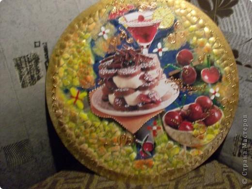 Вчера подруга подарила мне блюдо для торта из зеркального полотна. фото 3