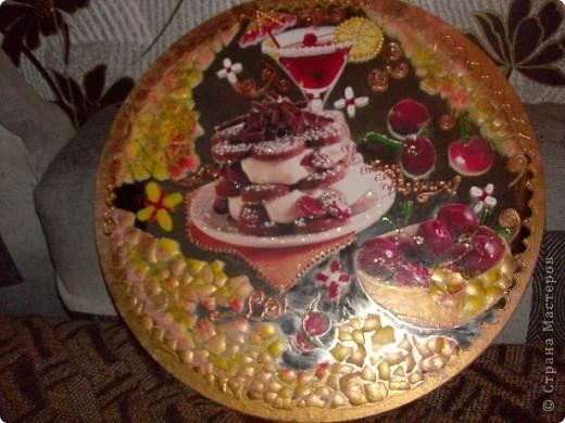 Вчера подруга подарила мне блюдо для торта из зеркального полотна. фото 1