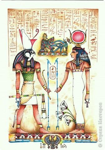 Бог неба Гор и его жена Хатор, богиня  любви, женственности и красоты