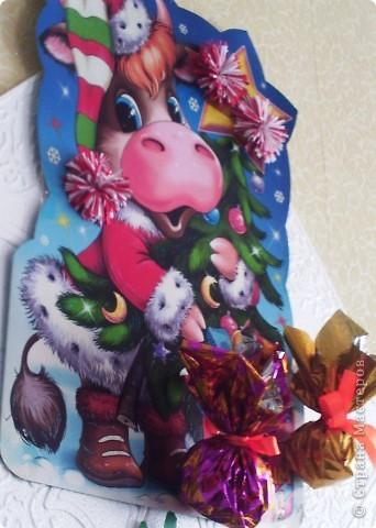 Осталась красивая открытка от встречи 2009 года с Коровкой. фото 4