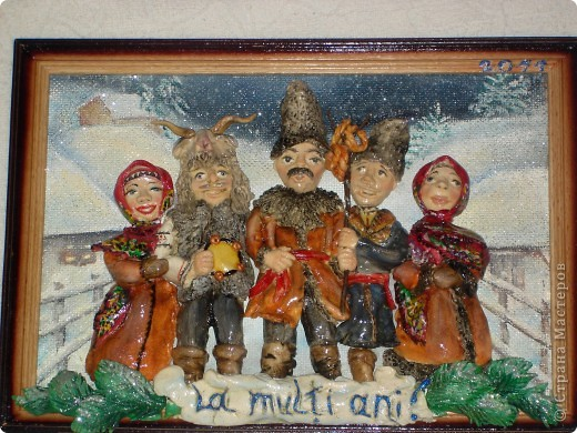 колядки в молдавском селе