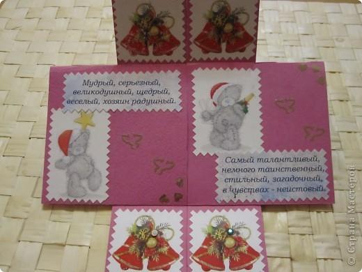 """Вдохновившись созданием """"вечных открыток"""" https://stranamasterov.ru/node/26468?tid=451%2C364, попробовала сделать свою, подруге на день рождения. Мне понравилось это занятие, и вот решила порадовать мужа сюрпризом на Новый год. Поздравление, конечно, адресовано абсолютно идеальному мужчине, но ведь каждой хочется, чтобы рядом был такой!!! Поэтому, пусть оно будет пожеланием и целью, к чему надо стремиться, для мужа!!! смущаюсь смеюсь фото 4"""