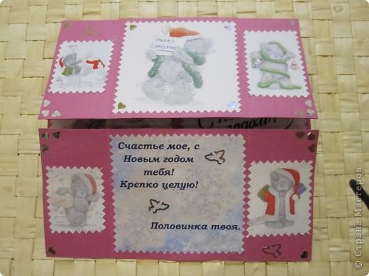"""Вдохновившись созданием """"вечных открыток"""" https://stranamasterov.ru/node/26468?tid=451%2C364, попробовала сделать свою, подруге на день рождения. Мне понравилось это занятие, и вот решила порадовать мужа сюрпризом на Новый год. Поздравление, конечно, адресовано абсолютно идеальному мужчине, но ведь каждой хочется, чтобы рядом был такой!!! Поэтому, пусть оно будет пожеланием и целью, к чему надо стремиться, для мужа!!! смущаюсь смеюсь фото 5"""