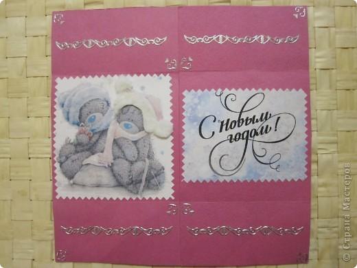 """Вдохновившись созданием """"вечных открыток"""" http://stranamasterov.ru/node/26468?tid=451%2C364, попробовала сделать свою, подруге на день рождения. Мне понравилось это занятие, и вот решила порадовать мужа сюрпризом на Новый год. Поздравление, конечно, адресовано абсолютно идеальному мужчине, но ведь каждой хочется, чтобы рядом был такой!!! Поэтому, пусть оно будет пожеланием и целью, к чему надо стремиться, для мужа!!! смущаюсь смеюсь фото 1"""