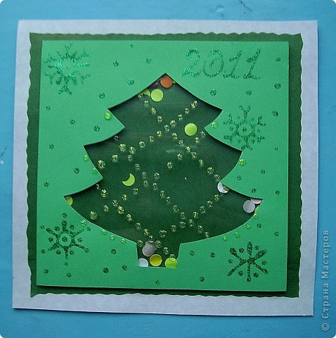 Этими открытками я от души поздравляю жителей Страны с наступающим Новым годом и желаю неиссякаемой творческой энергии! Пусть ваши фантазии, мечты бьют ключом и осуществляются, не смотря ни на что!!!! фото 4