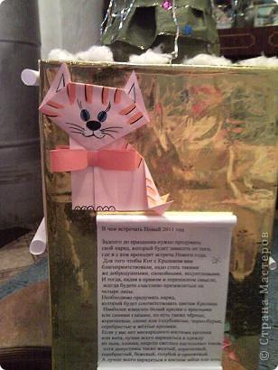Опять же попросили помочь сделать в садик стен-газету,но не просто на ватмане,а не обычную-обьёмную,вот родилась такая газетка.Спасибо за котиков и зайчиков МК Тетя Лена,очень понравились.Заняла второе место в конкурсе. фото 6