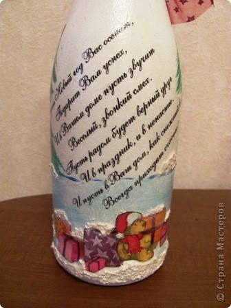 Любовь-морковь! В Новом году всем любви и счастья!!!! ...очень мне понравилось крутить еловые веточки :) фото 5