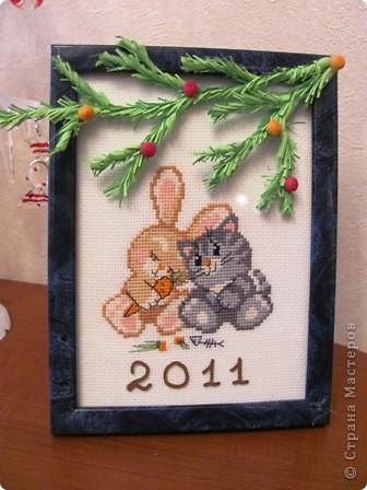 Любовь-морковь! В Новом году всем любви и счастья!!!! ...очень мне понравилось крутить еловые веточки :) фото 1