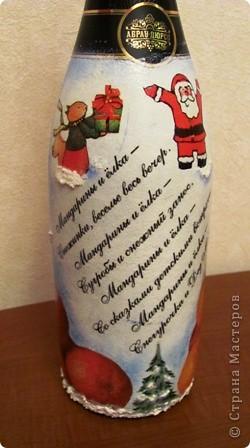 Любовь-морковь! В Новом году всем любви и счастья!!!! ...очень мне понравилось крутить еловые веточки :) фото 7