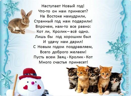Поздравляю всех жителей Страны Мастеров С Новым годом! Счастлива быть вместе с Вами! Желаю Вам мук творчества, счастья творчества и успеха творчества! фото 1