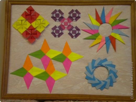 Мозайка-оригами