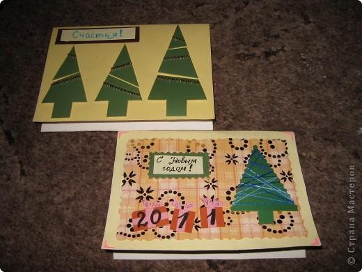 Новый год уже наступил и я, к сожалению, с опазданием выкладываю открытки, которые сделала для своих друзей. фото 1