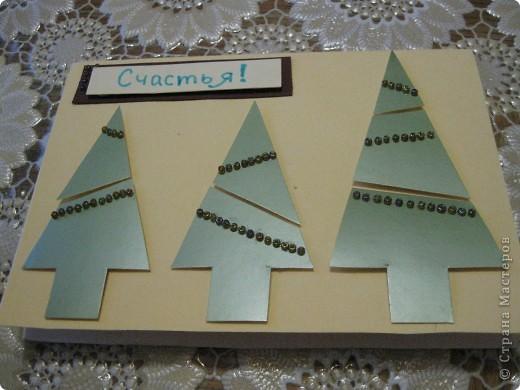 Новый год уже наступил и я, к сожалению, с опазданием выкладываю открытки, которые сделала для своих друзей. фото 2