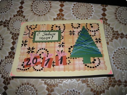 Новый год уже наступил и я, к сожалению, с опазданием выкладываю открытки, которые сделала для своих друзей. фото 4