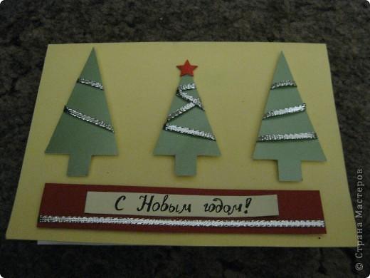 Новый год уже наступил и я, к сожалению, с опазданием выкладываю открытки, которые сделала для своих друзей. фото 6