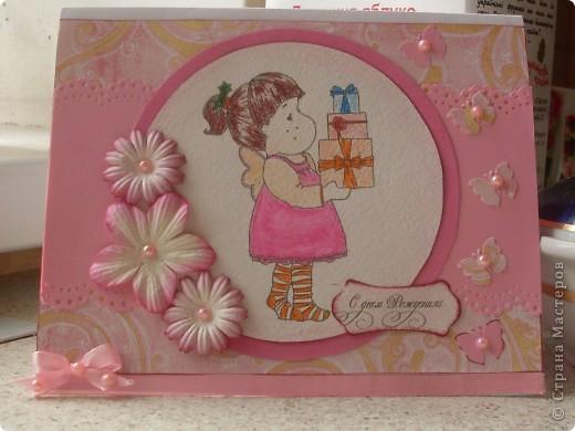 Вот такая открыточка в розовых тонах появилась у меня в честь дня рождения подруги)) фото 1