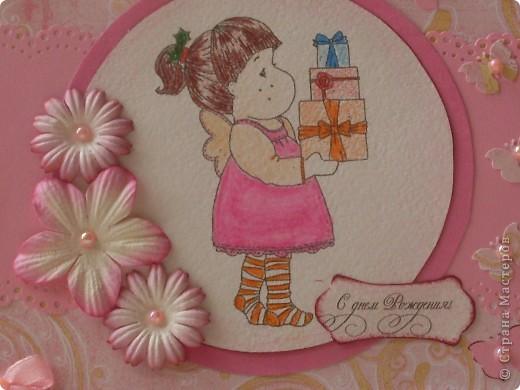 Вот такая открыточка в розовых тонах появилась у меня в честь дня рождения подруги)) фото 2