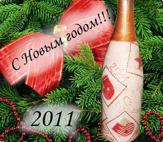 Вот такая бутылочка получилась к Новому году! фото 3