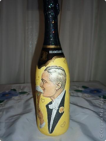 одна из сторон бутылки фото 1