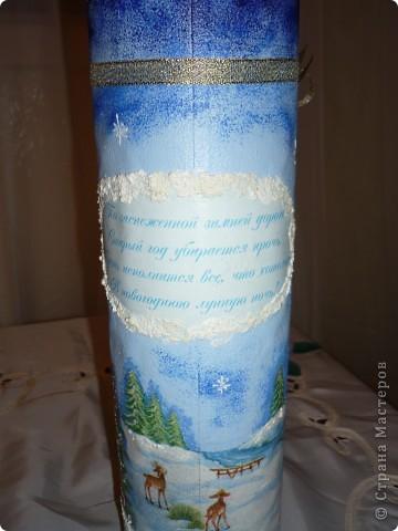 одна из сторон бутылки фото 5