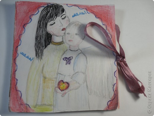 Такую открыточку я сделала маме на день матери. фото 1