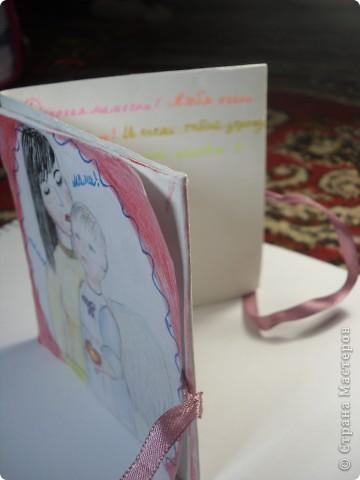 Такую открыточку я сделала маме на день матери. фото 2