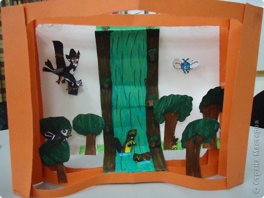 Сказочный лес фото 1