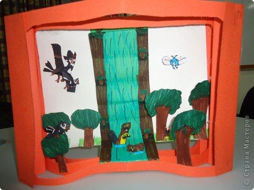 Сказочный лес фото 2