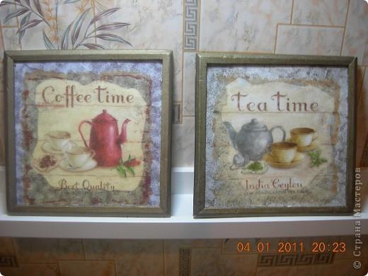 """Теперь у меня есть и """"чай"""" и """"кофе""""!!! фото 1"""