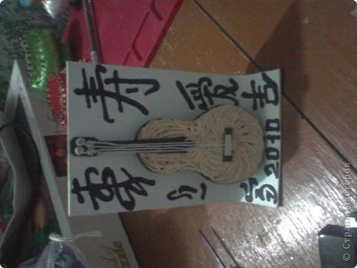 гитара  фото 3