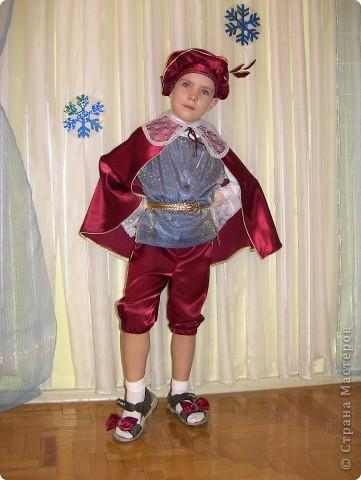 Принц. Новогодний костюм сыну.