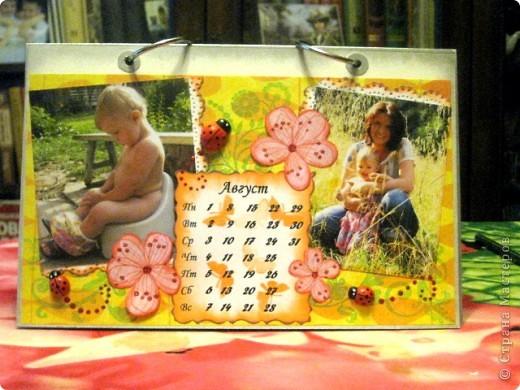 Календарь - 4 последний фото 1
