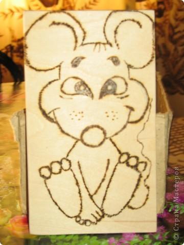 Мышка  ЛИЛИБИ!!!!
