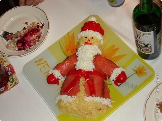 Вот какой он у меня получился! Настоящий Дед Мороз!