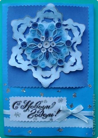 Своим коллегам - учителям и воспитателям  подарила вот такие открытки с зимними и новогодними символами. фото 4