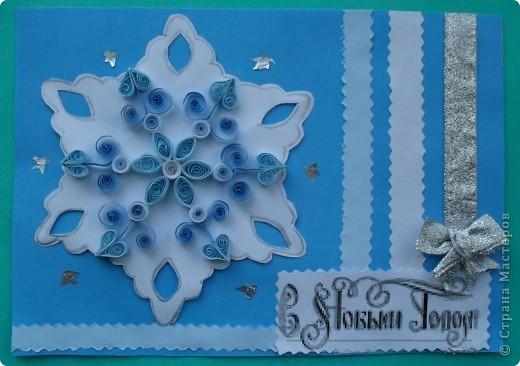 Своим коллегам - учителям и воспитателям  подарила вот такие открытки с зимними и новогодними символами. фото 5