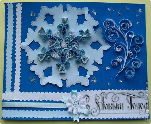 Своим коллегам - учителям и воспитателям  подарила вот такие открытки с зимними и новогодними символами. фото 3